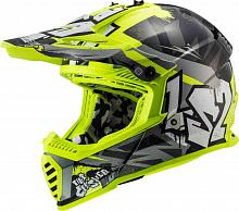 Кроссовый шлем LS2 MX437 Fast Crusher black yellow