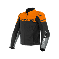 Куртка кожаная Dainese Agile Orange-charcoal