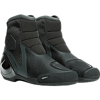 Мотоботинки Dainese Dinamica Air 604 black-anthracite